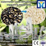 2013 Hot sale sunflower seed dehulling machine TFKH series