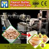 Peanut butter processing machinery/Peanut butter maker mixer and cooler machinery