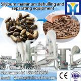 electric or gas heating peanut roaster/best quality commercial chestnut roaster machine-008615238618639