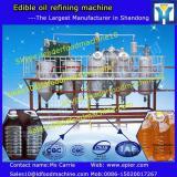 Automatic sunflower oil pressing machine | cooking oil presser