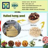 Premium quality peeled hemp seed