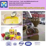 2016 new technology cottonseed oil extraction machinery for sale
