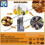 Qi'e company corn oil manufacturing plant