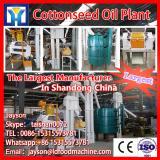 100 ton refined canola oil machines