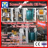 Low price cotton seeds oil mill