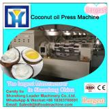 New design small coconut oil mill machinery for small plant
