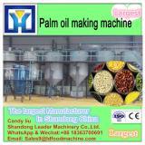 virgin coconut oil making centrifuge press machine