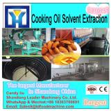 Professional sunflower seed oil solvent extraction / oil cake solvent extraction equipment / solvent extraction machine