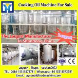 LD Electric Cooking Edible Olive Oil Press Machine Plant Direct Supply