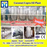 Alibaba China Manufacturer Supplies Coconut Oil Press Machine