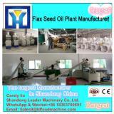 Erucic acid removing mustard oil extraction machine