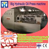 Industrial full automatic cooking oil making machine for restaurant
