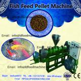 Hot sale pet food pellets extruder /sinLD fish feed production line