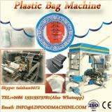 Full Auto Two-line Plastic Trash Bag make machinery