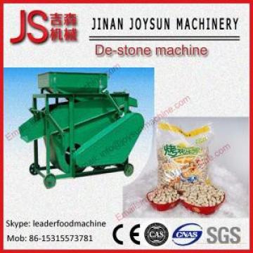 Air Fan Blowing Gravity Grain Destone Machinefor Paddy / Rice / Wheat