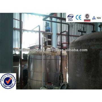 Hot sale Crude cooking oil refining plant