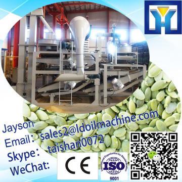DS series groundnut husking machine/peanut sheller price factory