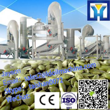 TFKH-1200 Sunflower seed shell and separation machinery