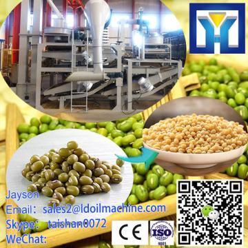 LD Factory Price Electric Soybean Dehulling Machine Price On Sale (whatsapp:0086 15039114052)