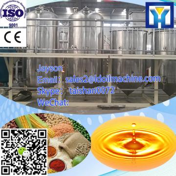 2017 sheep Hot Selling Palm Kernel Oil Refining Machine
