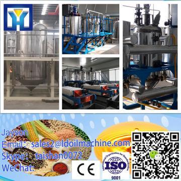 Turnkey rabbit Factory Price Palm Oil Processing Machine