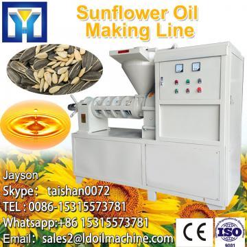 Sunflower Oil Refinery