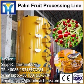 edible oil 20mt/day refinery plant price fob
