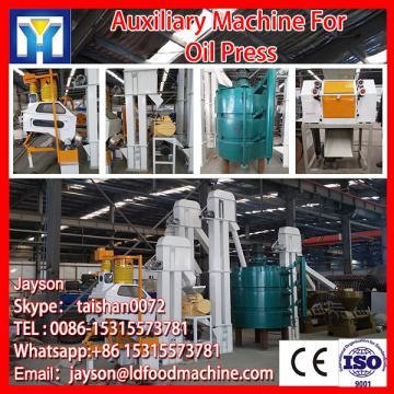 Household oil press machine