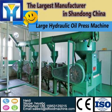 Low temperature cold press oil machine with international standard