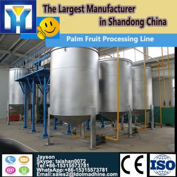 LD 30TPD cooking oil expeller plant