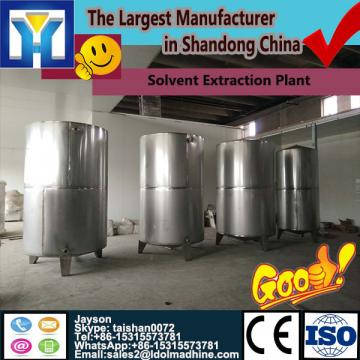 New design palm oil processing plant