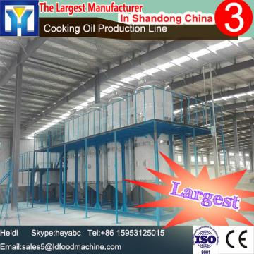 Crude Palm Oil Refinery Plant 1-600 TPD with Fractionation and PLC based system