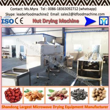 2017 hot selling dehydrator machine for nut/ peanut drying machine