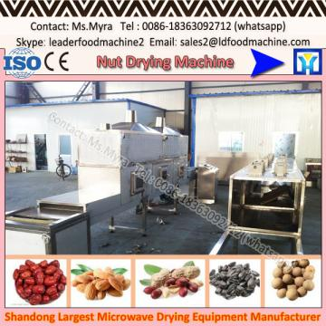 Commercial low price nigeria cashew nut dryer machine