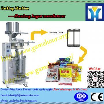High quality automatic wheat flour packing machine