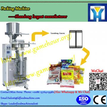 Semi-automatic Powder Packing Machine