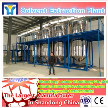 LD technology solvent recovery seed oil extractors
