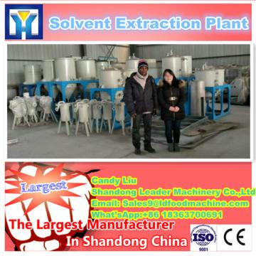LD technology meal better using vegetable oil extraction machine