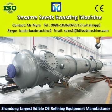 30TPD hot selling walnut oil press machine