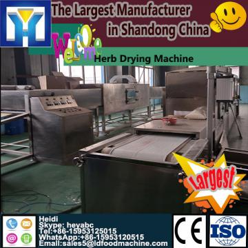 High Pressure Industrial Fruit and Vegetable Washing Machine Hot Air Drying