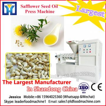 Complete refined cooking oil production line