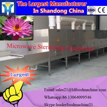 2016 Direct factory supply small washing powder making machine