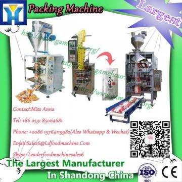 Microwave FISH MEAL drying and sterilization equipment