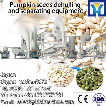 Salable sunflower seed hulling machine