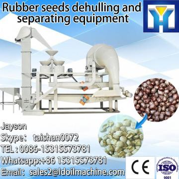 0.7t-1t Double Screw Professional Palm Oil Expeller Machine