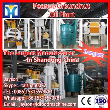 High animal fat efficiency palm oil separator plant
