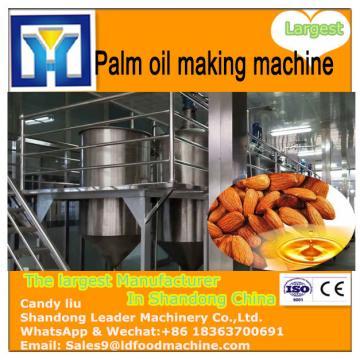 Automatic electric palm kernel oil processing machine/palm oil production line