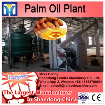 cotton seed oil extraction
