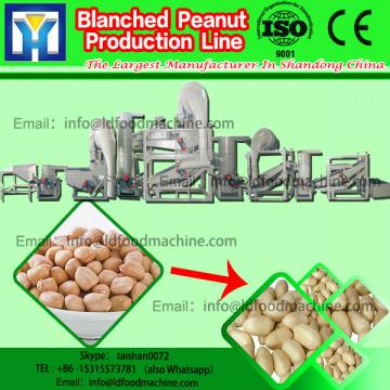 reliable quality manufacture for blanched peanut CE ISO approved