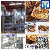 Chinese Organic Hulled Hemp Seed